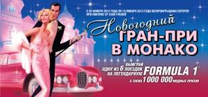 http://promo-akcii.ru/boxod.ru/public_html/wp-content/uploads/965h450-300x140.jpg