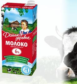 http://promo-akcii.ru/boxod.ru/public_html/wp-content/uploads/moloko1.jpg