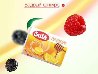 http://promo-akcii.ru/boxod.ru/public_html/wp-content/uploads/sula.jpg