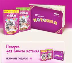 http://promo-akcii.ru/boxod.ru/public_html/wp-content/uploads/wis.jpg